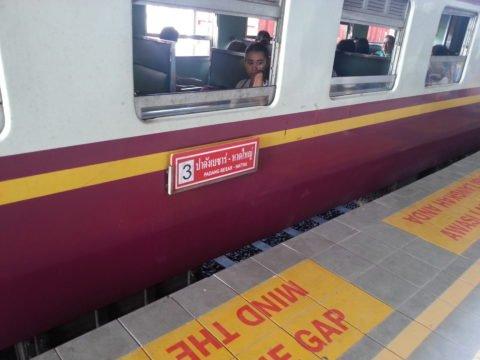 Padang Besar to Hat Yai shuttle service