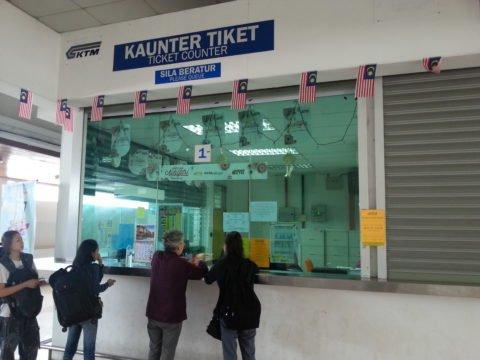 Ticket counter at Padang Besar Train Station