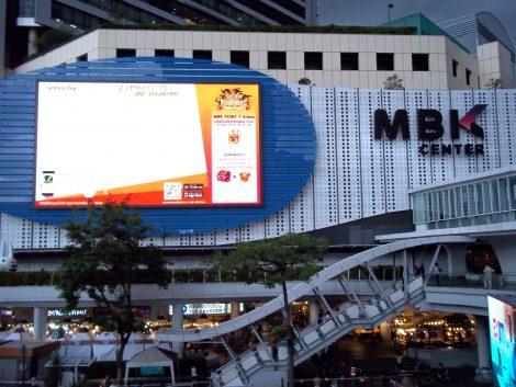 MBK Centre in Bangkok