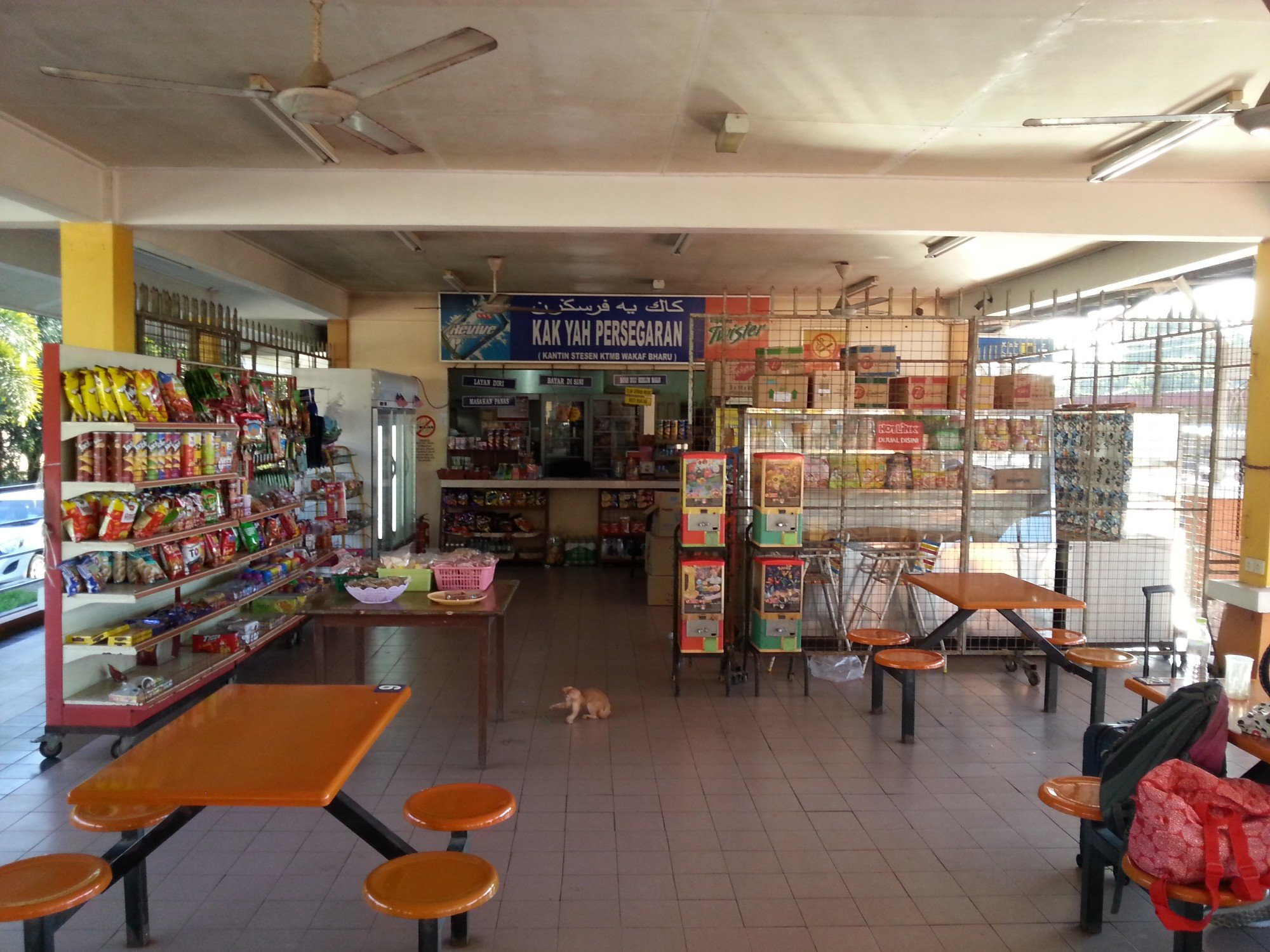 Shop at Wakaf Bharu Railway Station