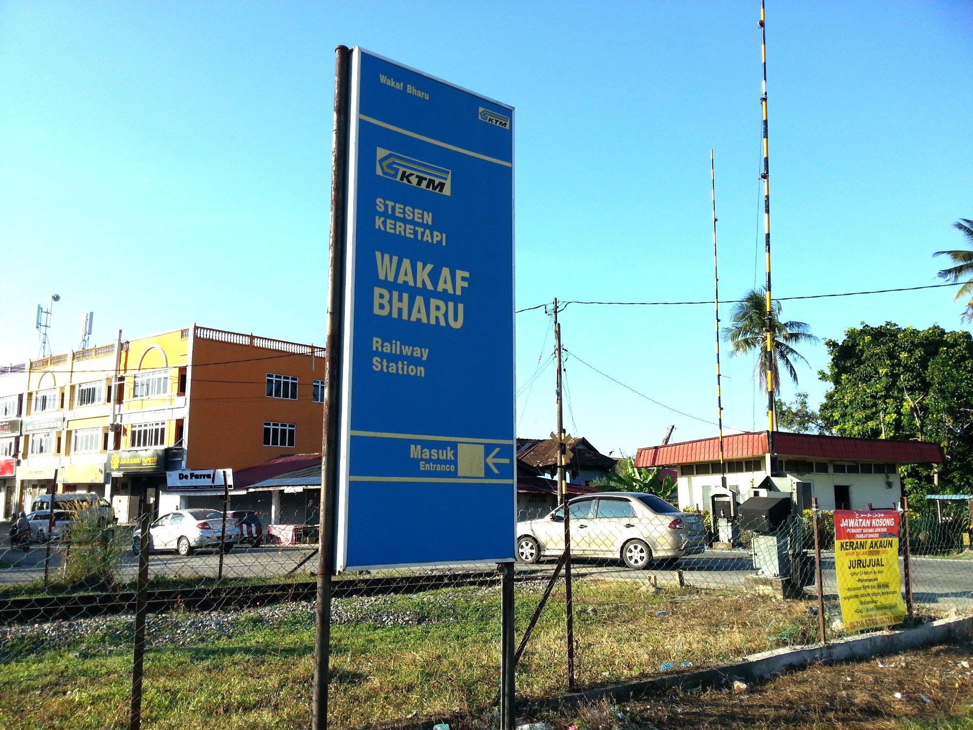 Wakaf Bharu Railway Station near Kota Bharu