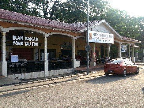 Foodcourt opposite Pulau Sebang/Tampin Railway Station