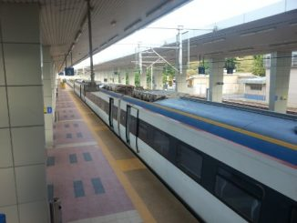 Platform at Pulau Sebang/Tampin Railway Station