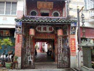 Hock Teik Cheng Sin Temple in Penang Island
